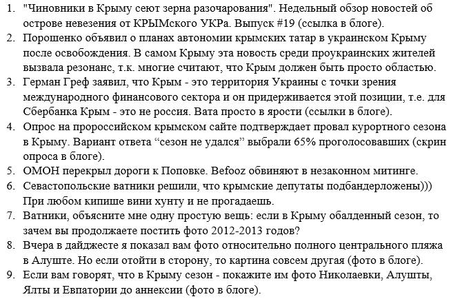 Вблизи Донецка продолжается активное боевое противостояние, - пресс-центр АТО - Цензор.НЕТ 7097