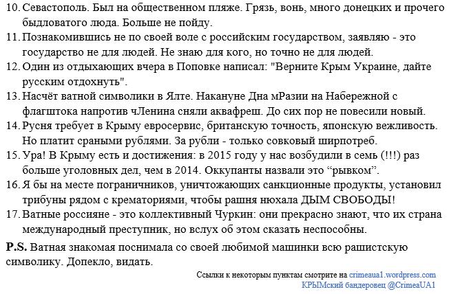 Вблизи Донецка продолжается активное боевое противостояние, - пресс-центр АТО - Цензор.НЕТ 1607