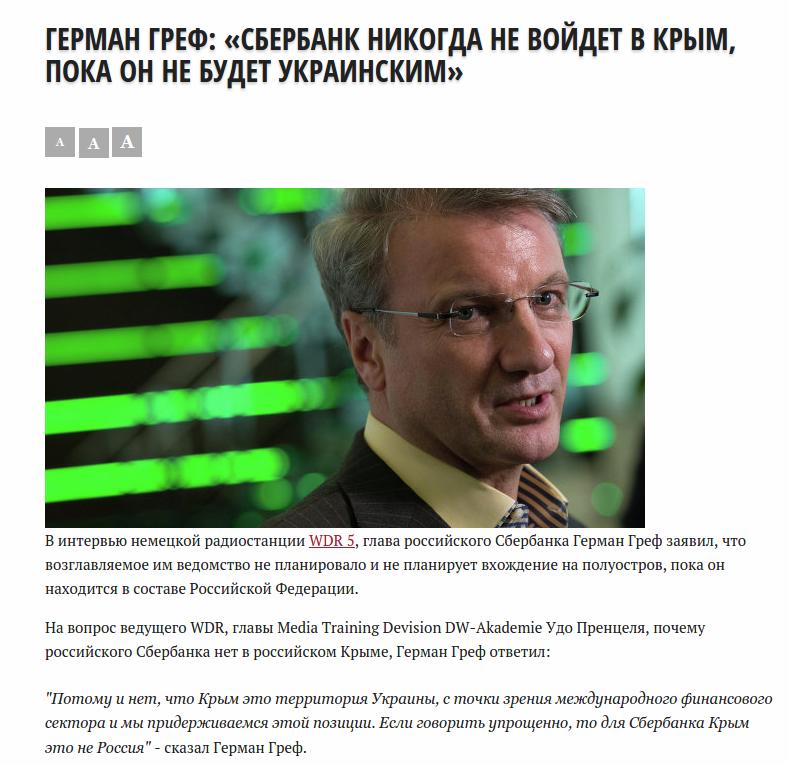 Каждый день мира в Украине приближает конец путинской империи, - Саакашвили - Цензор.НЕТ 6146