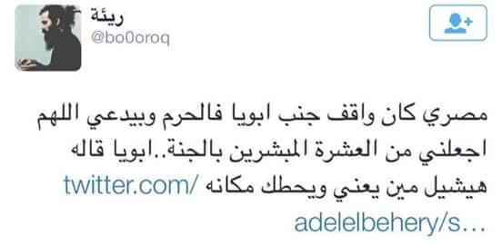 لا سقف لطموحات المصري العظيم http://t.co/Oh3UNJ9GI3