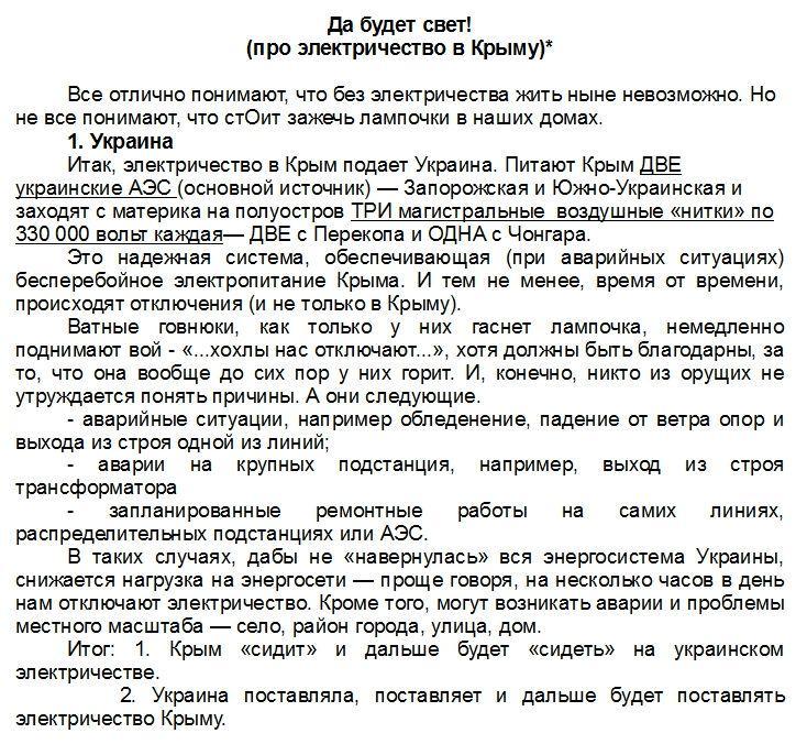 Климкин призвал Россию к реальным переговорам по Донбассу - Цензор.НЕТ 1522