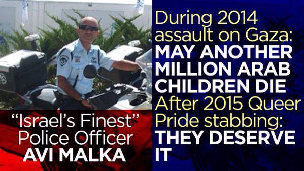 avi malka israeli police officer racist