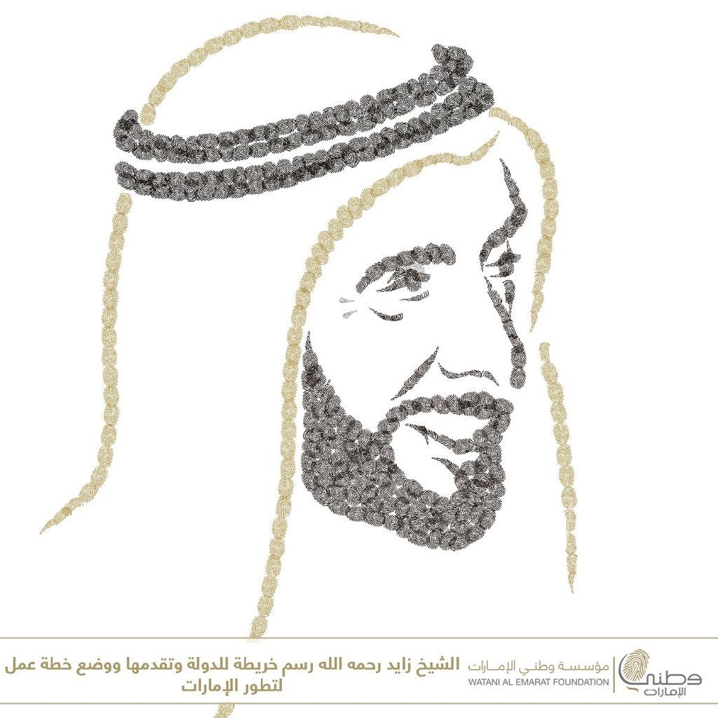 Watani وطني Twitter Da صوت للإمارات الشيخ زايد رحمه الله رسم