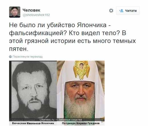 Задержанный российский капитан Ерофеев: Я как бы не один такой с Сашей тут сижу. Нас много, в том числе военнослужащих - Цензор.НЕТ 4929