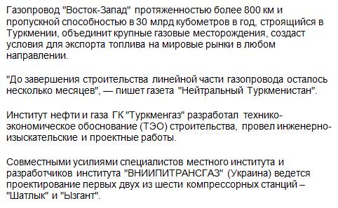 Задержанный российский капитан Ерофеев: Я как бы не один такой с Сашей тут сижу. Нас много, в том числе военнослужащих - Цензор.НЕТ 8367