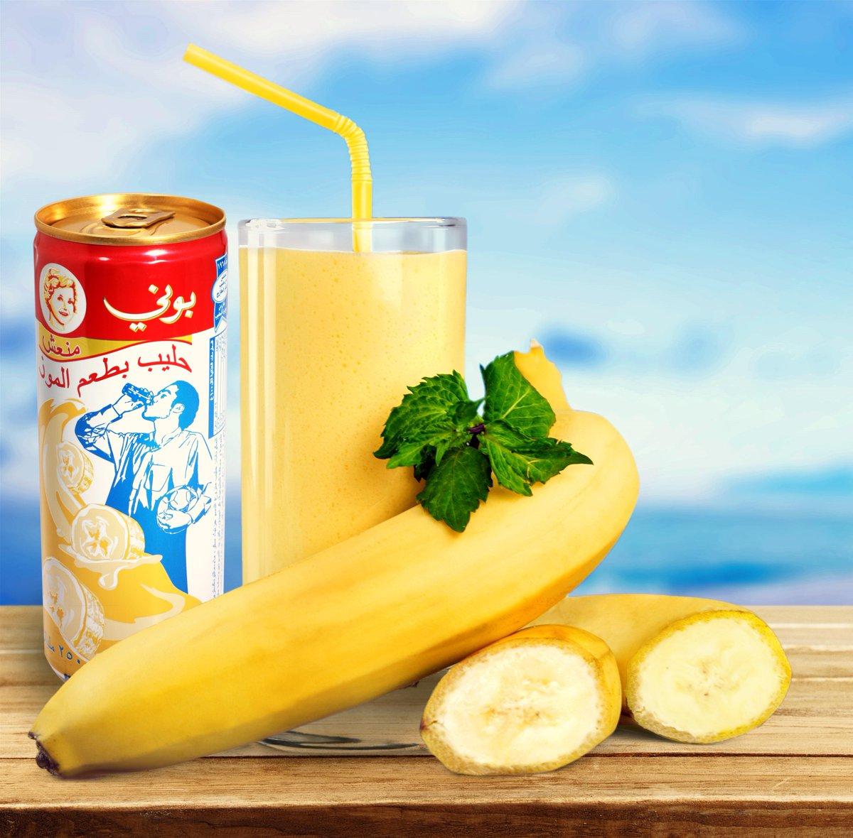 Bonny Milk حليب بوني A Twitter استمتع بيومك وانتعش في هذا الصيف مع حليب بوني بنكهة الموز Http T Co 1bwx9bl7bo
