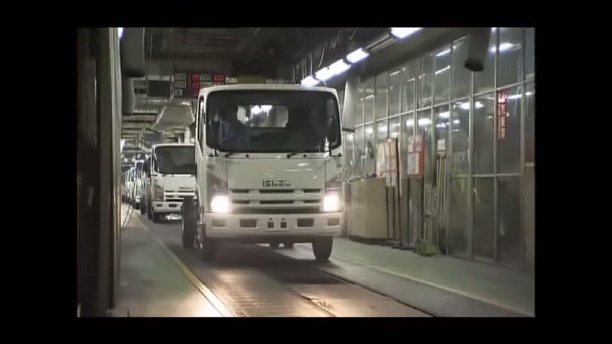 藤沢 工場 いすゞ
