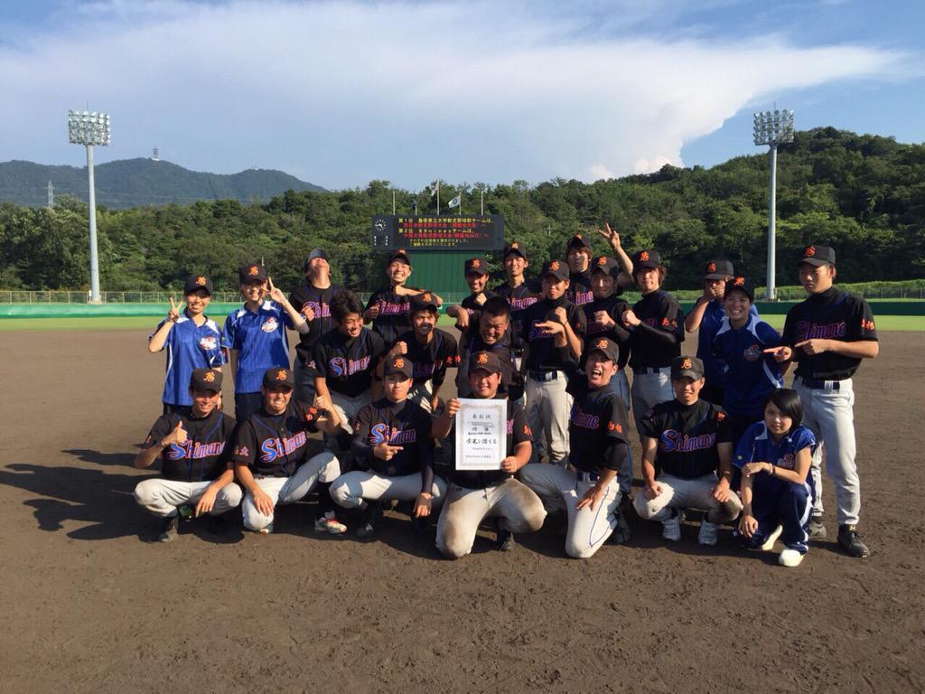 - 全日本学生軟式野球連盟 公式サイト