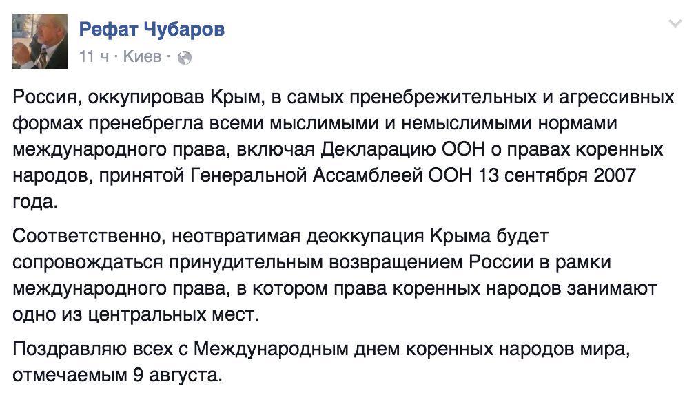 "Путин похвалил главу Центробанка РФ за ""стабильность"" рубля - Цензор.НЕТ 9212"