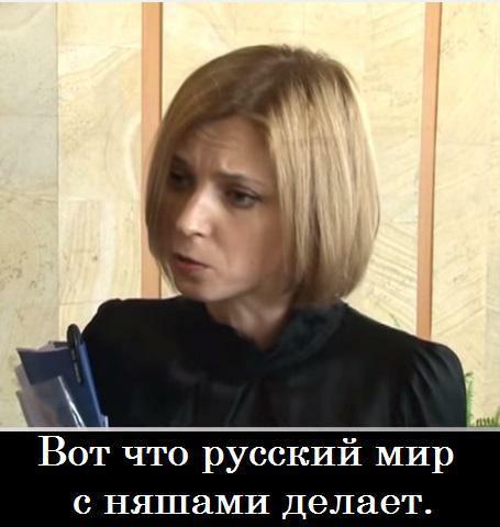 Американские хирурги передали украинским коллегам медицинское оборудование - Цензор.НЕТ 747
