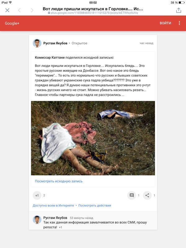 """Боевики активно обстреливают украинские позиции в секторе """"М"""" из тяжелой артиллерии,  - Штаб обороны Мариуполя - Цензор.НЕТ 118"""