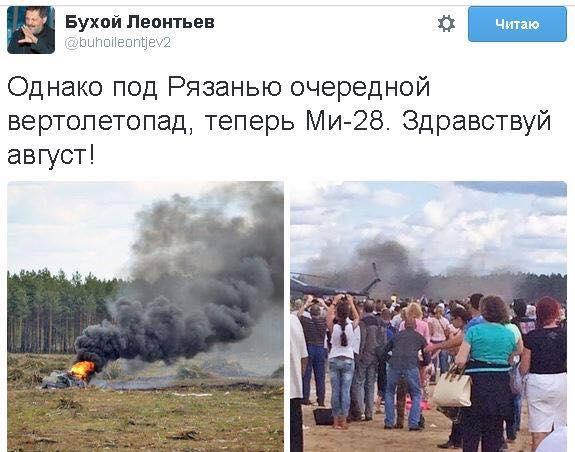За минувшие сутки террористы 99 раз нарушали режим прекращения огня, - пресс-центр АТО - Цензор.НЕТ 802