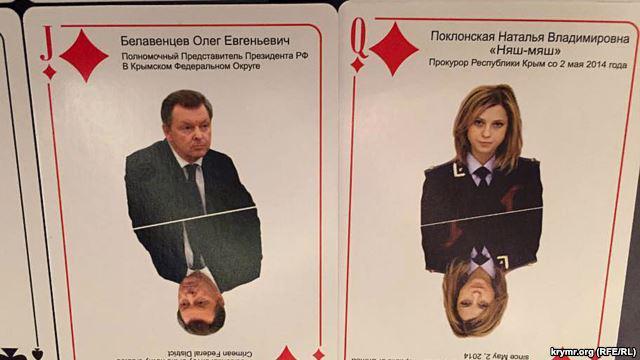 Офицеры из Канады, Дании, Черногории и Словакии проинспектировали ситуацию на Донбассе - Цензор.НЕТ 7669