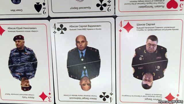 Офицеры из Канады, Дании, Черногории и Словакии проинспектировали ситуацию на Донбассе - Цензор.НЕТ 1995