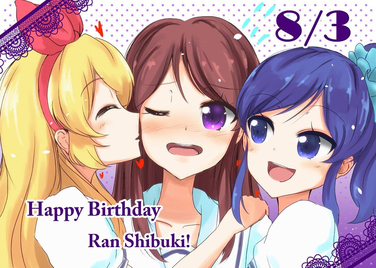 蘭ちゃん誕生日おめでとう!!!!!!!!! #紫吹蘭生誕祭2015 http://t.co/iAcPsBM5dG
