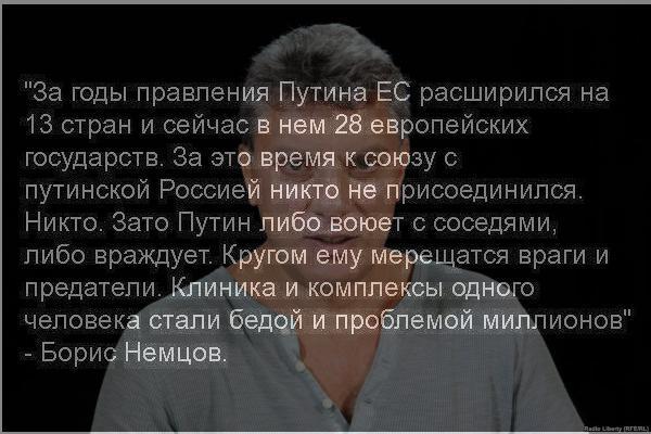 """Ночью в Одессе произошел взрыв возле штаба """"Самообороны"""" - Цензор.НЕТ 7770"""
