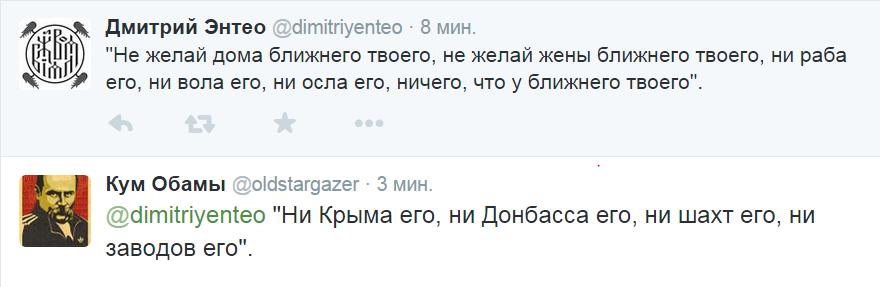 II Всемирный Конгресс крымских татар призвал предпринять все возможные меры для прекращения аннексии Крыма - Цензор.НЕТ 6263