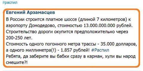 Из плена боевиков освободили троих человек, - Будик - Цензор.НЕТ 6952