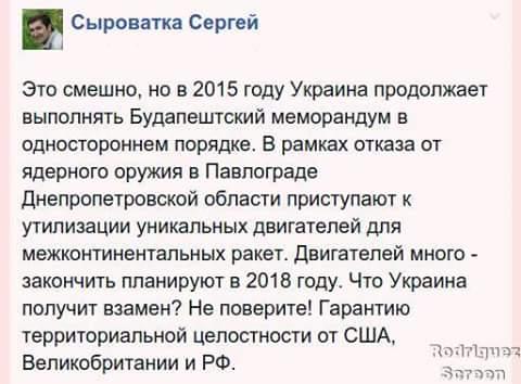 """Ночью в Одессе произошел взрыв возле штаба """"Самообороны"""" - Цензор.НЕТ 9932"""