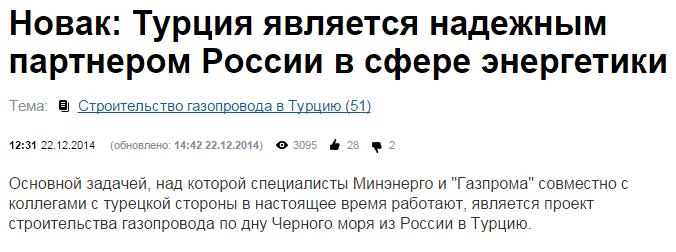В России приостановлены полеты Ми-28 после катастрофы во время авиашоу - Цензор.НЕТ 7501