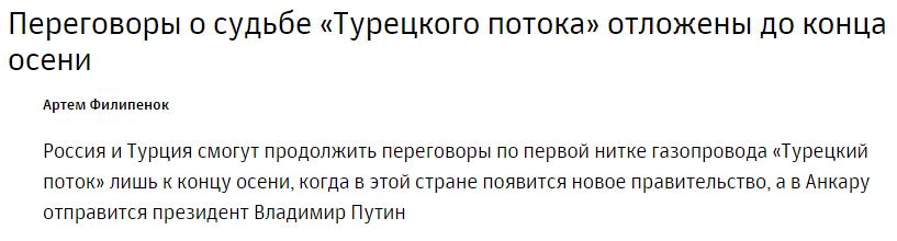 В России приостановлены полеты Ми-28 после катастрофы во время авиашоу - Цензор.НЕТ 8935
