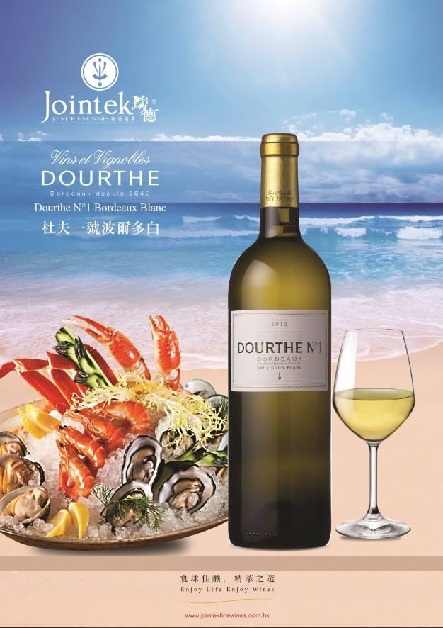"Jointek Fine Wines on Twitter: ""Dourthe No.1 ????????? ..."