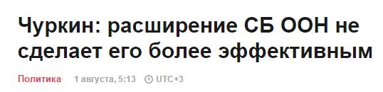 Российский рубль продолжает падать вслед за нефтью - Цензор.НЕТ 879