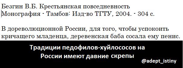 Российский рубль продолжает падать вслед за нефтью - Цензор.НЕТ 4582