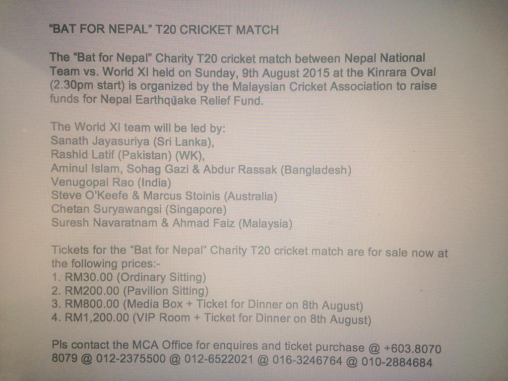 Malaysia Cricket on Twitter: