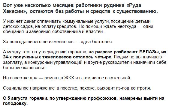"""СБУ задержала боевика из группировки """"Бэтмен"""" - Цензор.НЕТ 9527"""