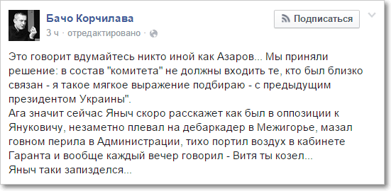 Из плена боевиков освободили троих человек, - Будик - Цензор.НЕТ 9629