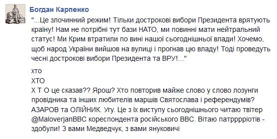 Боевики обстреляли из артиллерии и минометов наши позиции возле Донецка и на Мариупольском направлении, - пресс-центр АТО - Цензор.НЕТ 7186