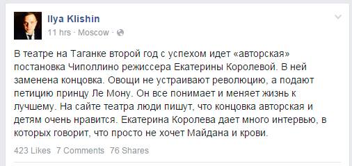 Россия выслала из страны сотрудника посольства Швеции в Москве - Цензор.НЕТ 8963