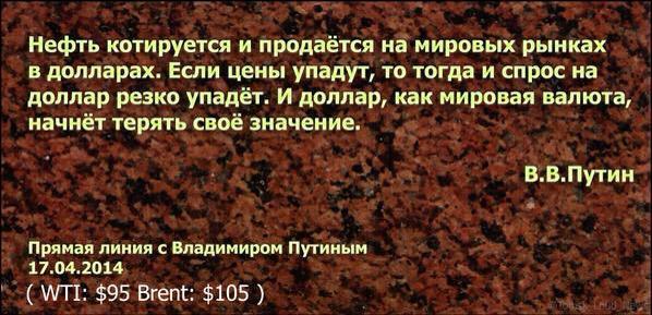 Украина предлагает Путину отдать приказ боевикам о режиме тишины на Донбассе, - замглавы МИД Пристайко - Цензор.НЕТ 3952