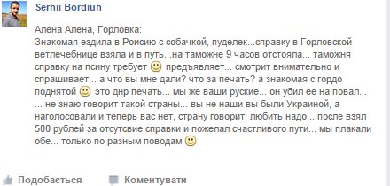Тракторист подорвался на мине под Мариуполем, - МВД - Цензор.НЕТ 8504