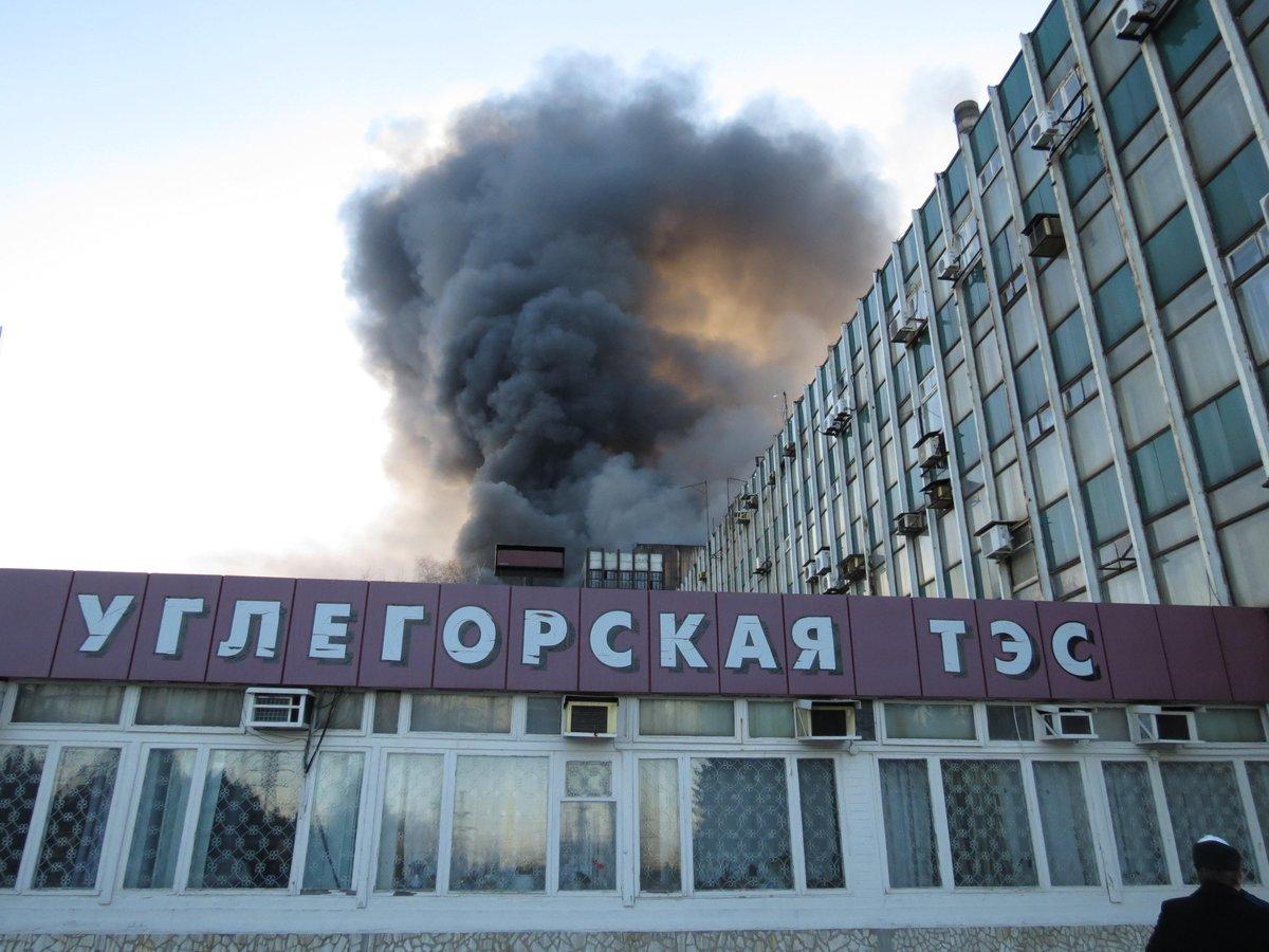 The Situation in the Ukraine. #19 CLguRDUWcAE3Yu8