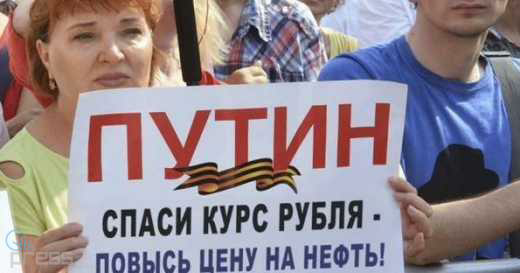 Медведев хочет расширить список стран, подпадающих под контрсанкции РФ - Цензор.НЕТ 7453