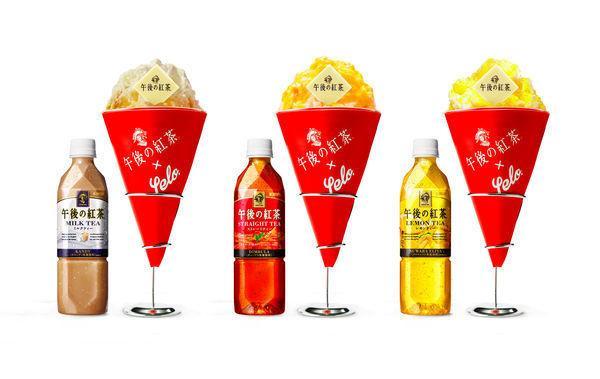 午後ティーがかき氷に!「キリン 午後の紅茶」初のかき氷専門店が渋谷に限定オープン http://t.co/UAkAtz4n4M http://t.co/K4EWfX9SmT