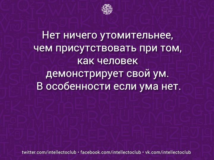 19ba6c04b50a Мысли и Факты on Twitter: