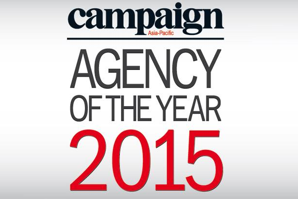 RT @CampaignAsia: Yes, it's that time of year again! Agency of the Year awards now open for entries http://t.co/SSQlCRk1ZS #CampaignAOY htt…