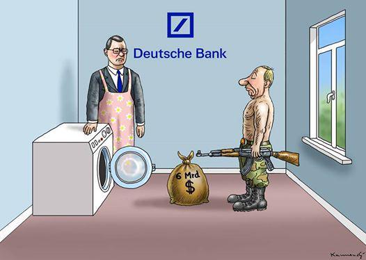 Прокуратура США расследует сделки российских клиентов Deutsche Bank - Цензор.НЕТ 6165