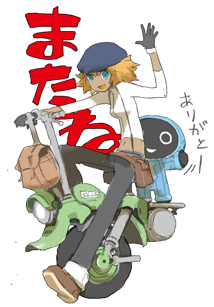 RED ASH on Twitter: