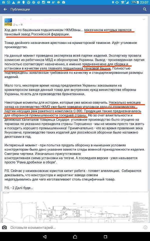 Кремль отказывается от своих военных, как от отработанного материала. Россия вообще ни во что для себя не ставит судьбу человека, - Петренко - Цензор.НЕТ 1396