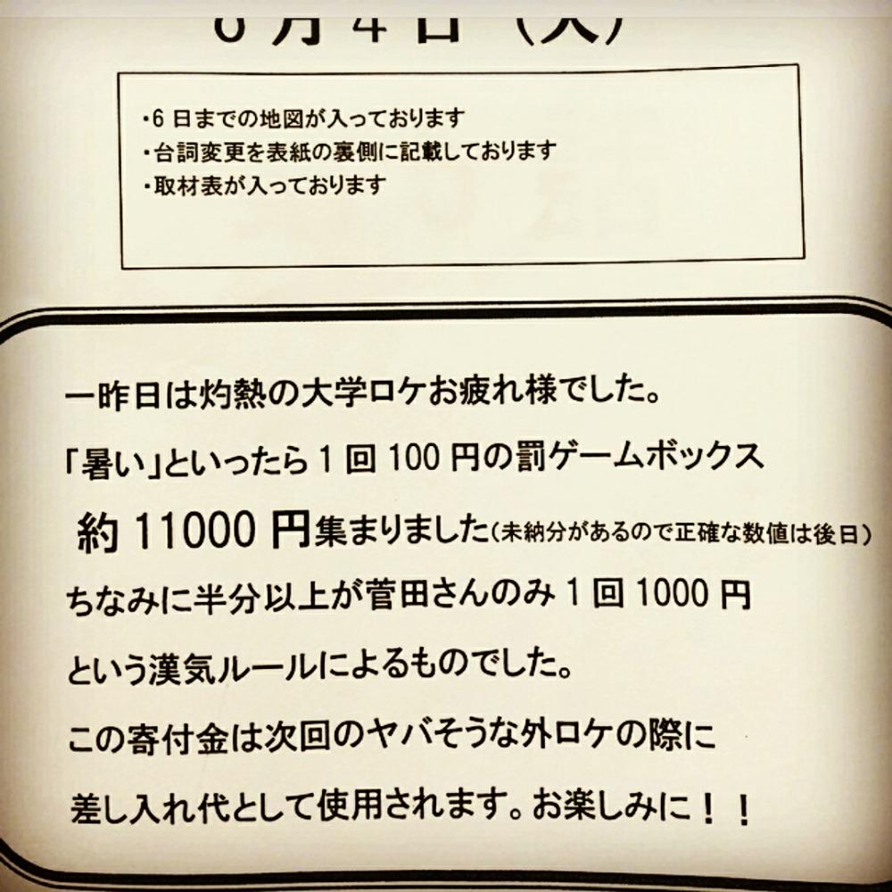 セリフ 1000 ゲーム 罰