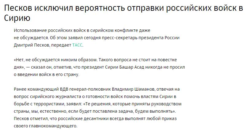 Основные обстрелы украинских войск сегодня проводились на Донецком направлении, - пресс-центр АТО - Цензор.НЕТ 9757