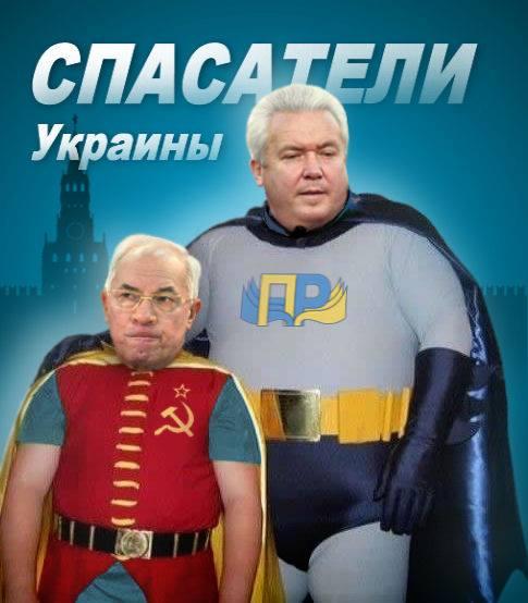 Меморандум МВФ: Украина обязуется обеспечить ряд антикоррупционных мер - Цензор.НЕТ 6590