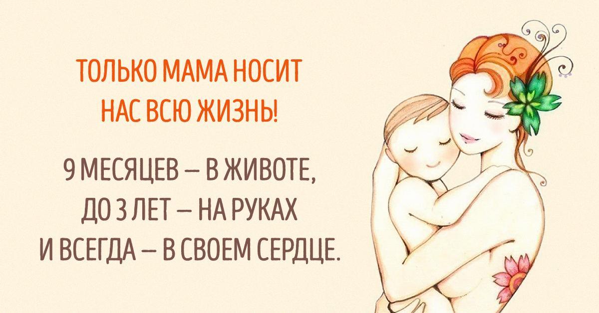 предполагают, открытки про мать и дочь прятала
