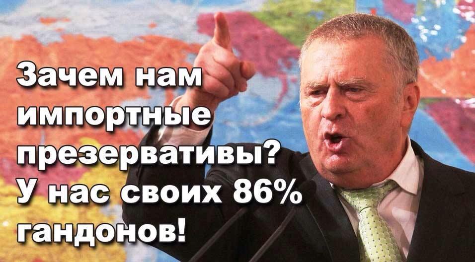 """Россияне просят правительство не уничтожать санкционные продукты: """"Ими можно накормить нуждающихся"""" - Цензор.НЕТ 8169"""
