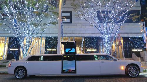 ちゃんと始発組と同じ時間に会場つくのがイケてるww  『コミケ88』参加者限定!優雅にリムジンで会場まで行ける「リムジンプラン」を新宿のカプセルホテルが発表!  http://t.co/WH3ZKOGHR9 http://t.co/6QtRhrGK5q