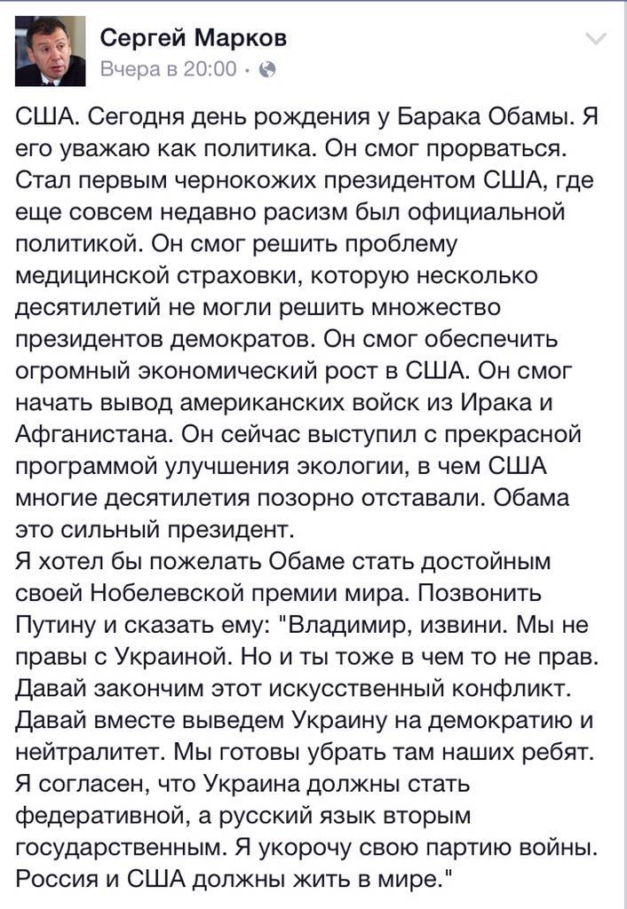 Идеологом развязывания войны на Донбассе является начальник Генштаба РФ Герасимов, - Матиос - Цензор.НЕТ 427